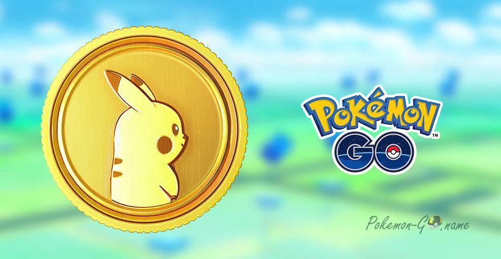 Монеты в Покемон ГО - гайд как получить Pokecoins в 2016, 2017, 2018, 2019 и 2020 годах