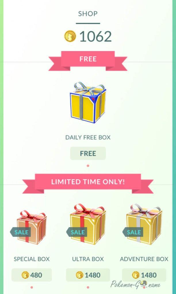 Free Shop Box