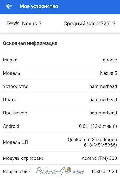Как узнать сколько бит у телефоне или планшете с Андроид