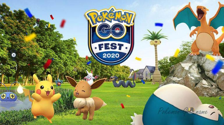 Покемон ГО Фест в 2020 году - детали мероприятия
