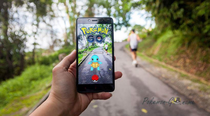 Pokemon GO больше не будет работать на слабых телефонах