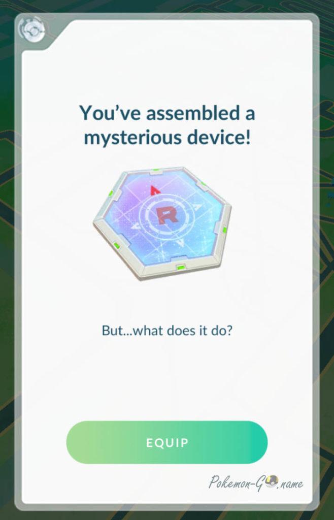 Pokemon GO Rocket Radar