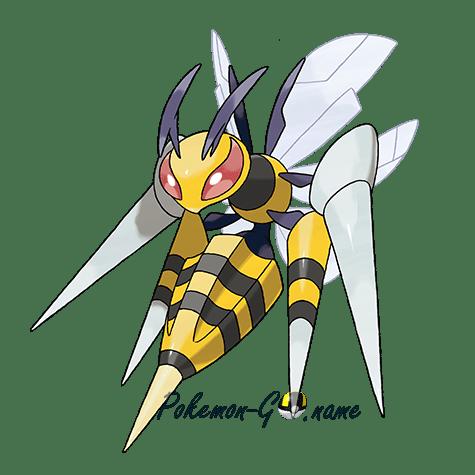 015 - Бидрилл Мега (Mega Beedrill)