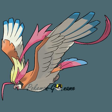 018 - Пиджеот Мега (Mega Pidgeot)