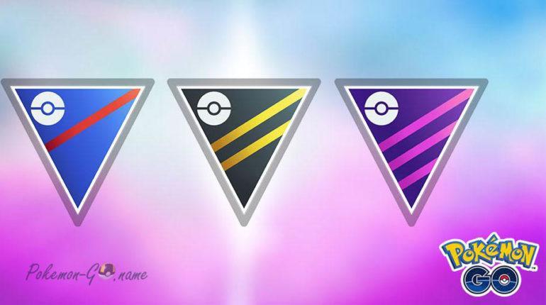 3 сезон GO Battle League 2020 года в Покемон ГО