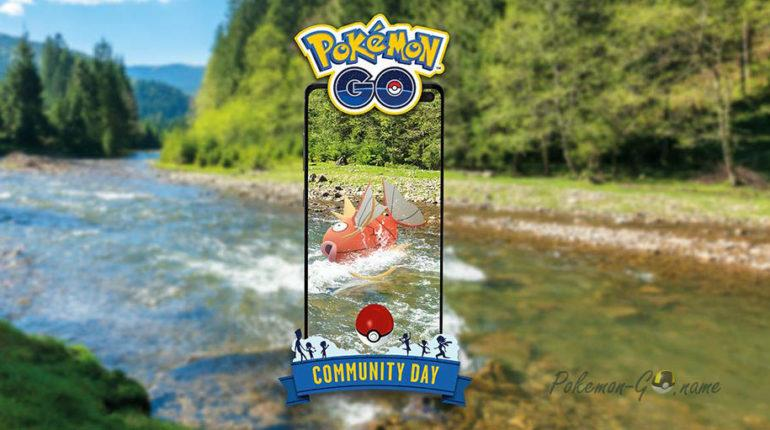 Magikarp Community Day в Pokemon GO в Августе 2020