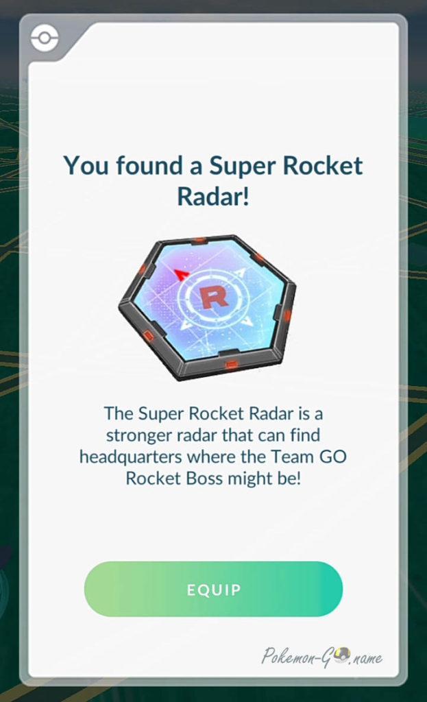 Как использовать радар