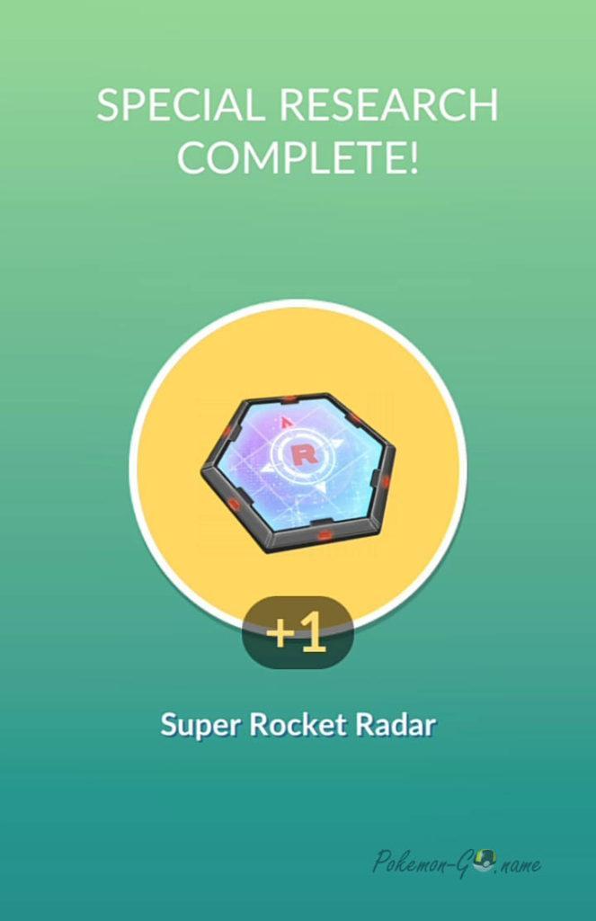 Как найти радар