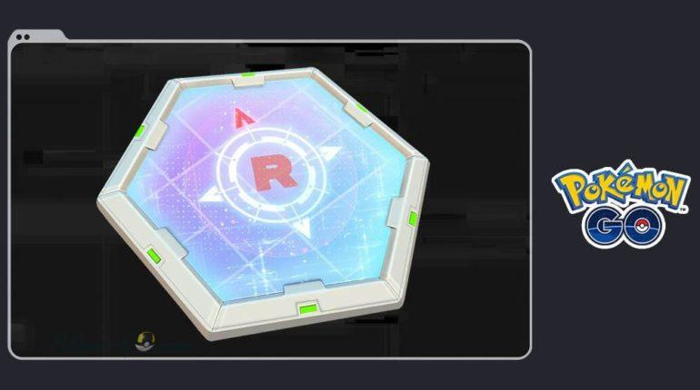 Rocket Radar в Покемон ГО и как его получить
