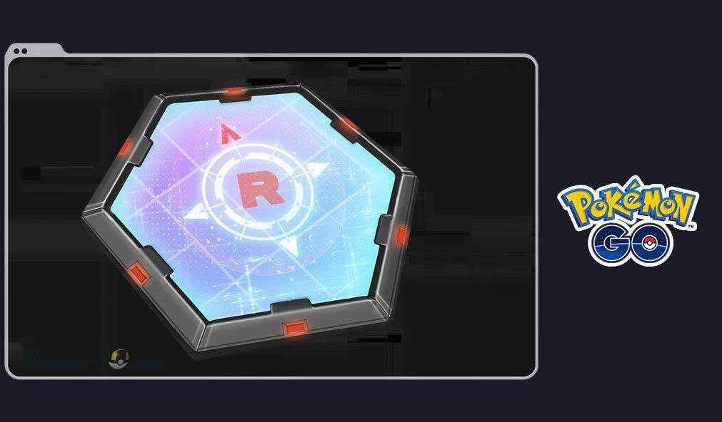 Super Rocket Radar в Покемон ГО и как его получить