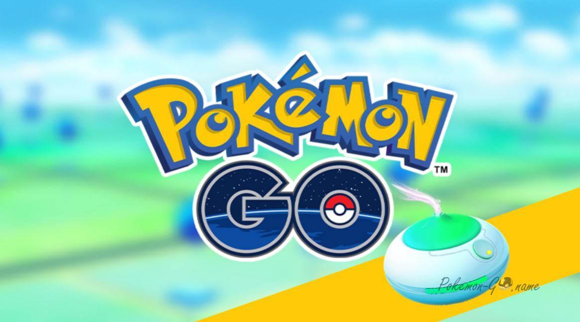 Incense в Pokemon GO и что такое Инсенсе