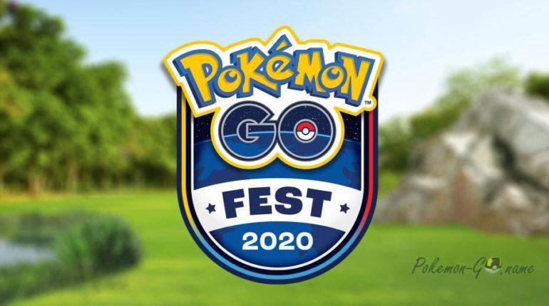 Перезапуск Pokemon GO Fest 2020 года