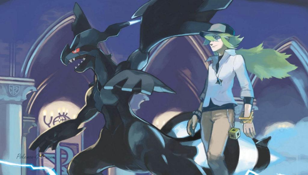 4 сезон GO Battle League 2020 года в Pokemon GO