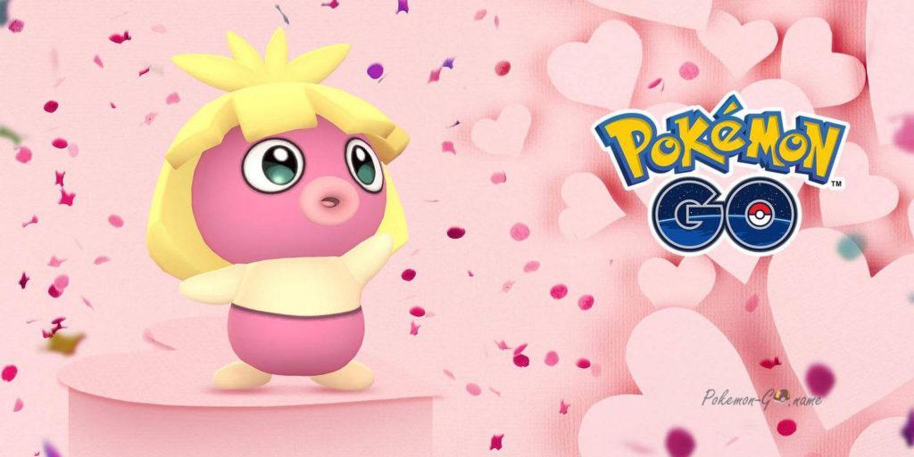 День святого Валентина 2019 в Pokemon GO