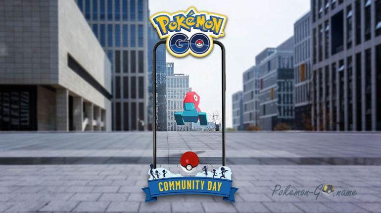 Комьюнити Дэй в Покемон ГО в Сентябре 2020