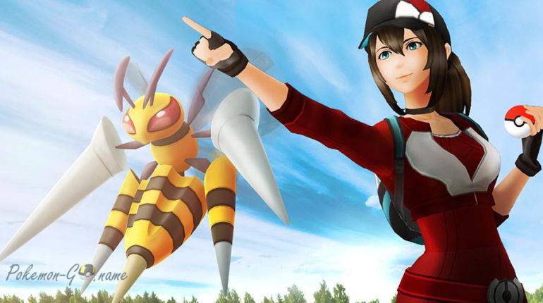 Квест A Mega Discovery в Pokemon GO