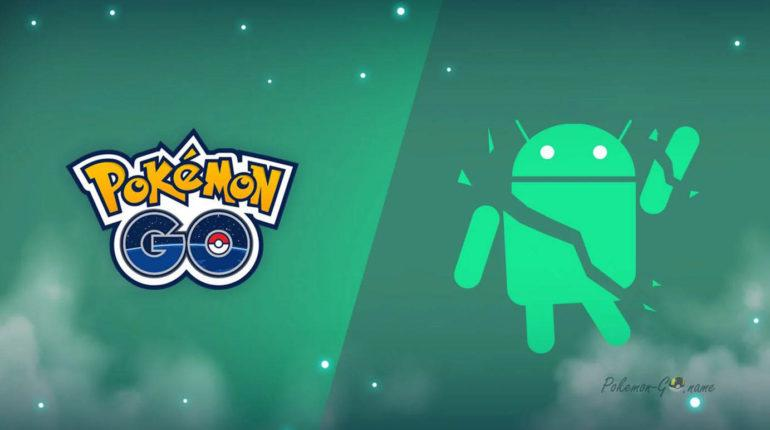 Поддержка Pokemon GO на старых iOS и Android больше не будет предоставлятся