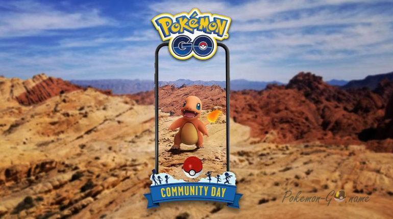 День Сообщества в октябре 2020 года в Покемон ГО