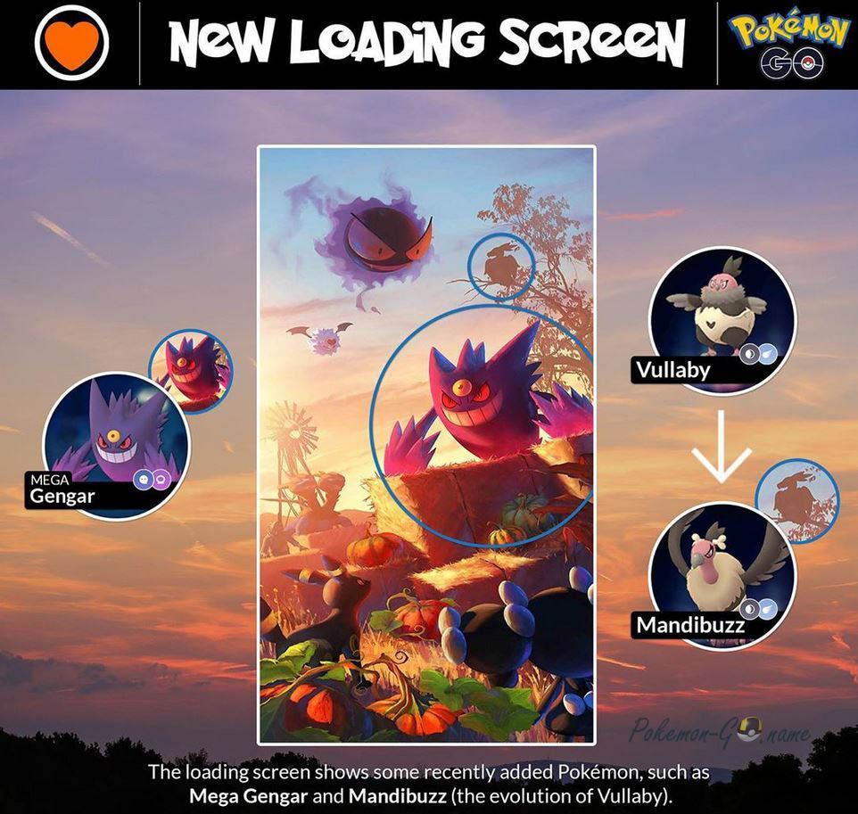 Новый экран загрузки игры