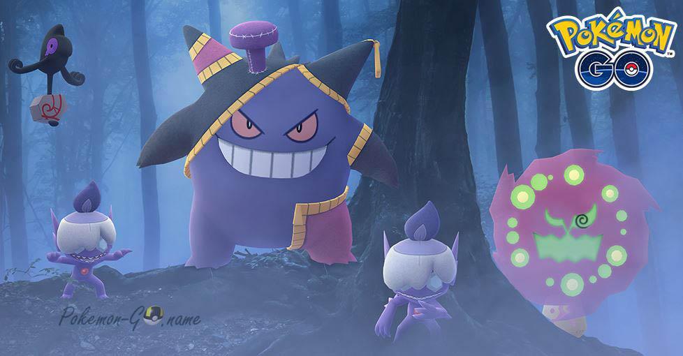 Хэллоуин 2020 в Pokemon GO