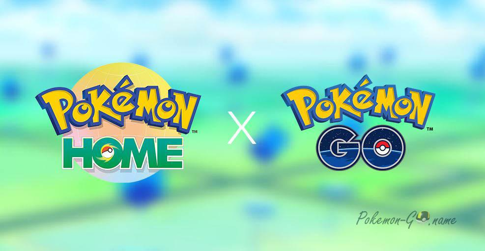 Интеграция Pokemon GO с Pokemon HOME в 2020 году