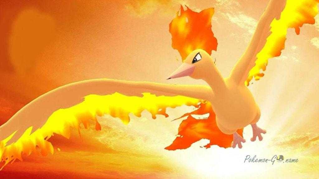 Moltres в рейдах октября 2020 года в Pokemon GO
