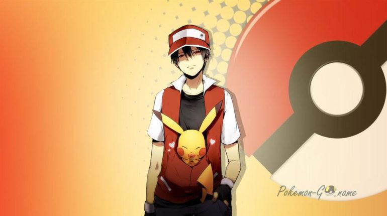 Spotlight Hours в октябре 2020 в Pokemon GO
