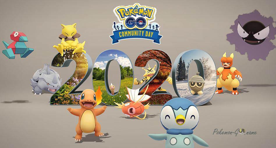 Комьюнити Дэй Декабря 2020 в Покемон ГО - все Покемоны вместе