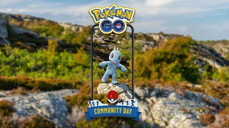 День Сообщества в Покемон ГО в январе 2021 года