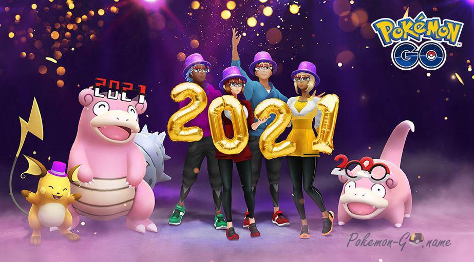Новогодний праздник 2021 в Покемон ГО
