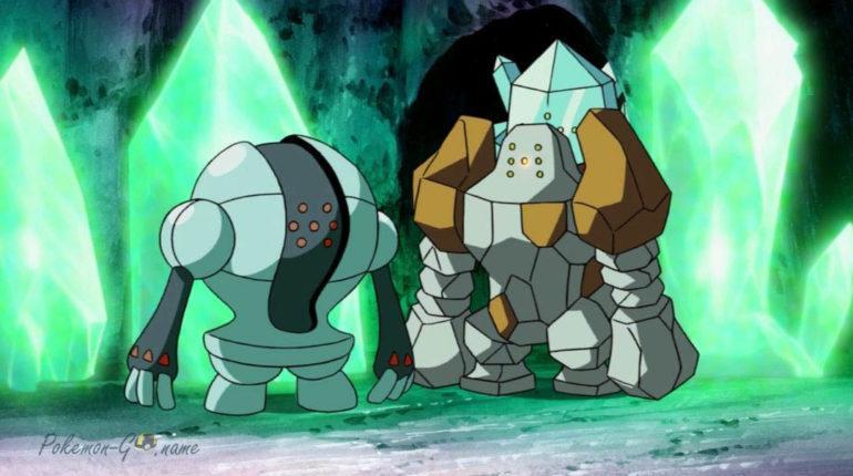 Regi Trio в Покемон ГО в декабре 2020 года