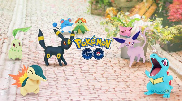 Ивент Johto Region 2021 года в Pokemon GO