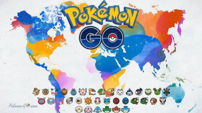 Региональные Покемоны и где их найти в Покемон ГО