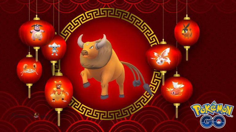 Lunar New Year 2021 в Pokemon GO