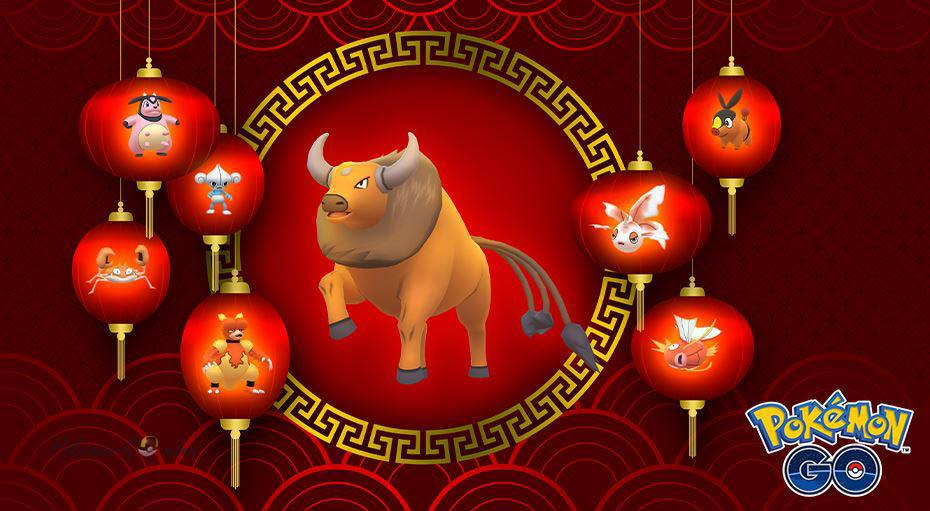 Lunar New Year 2021 в Pokemon GO