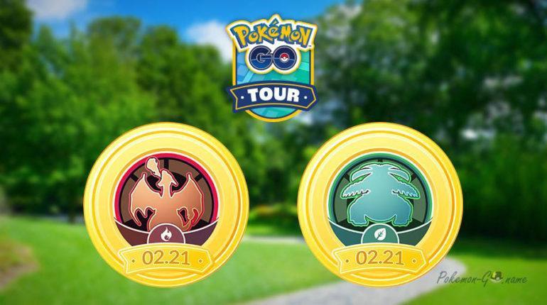 Выбор версии Pokemon GO Kanto Tour 2021 года - зеленая или красная