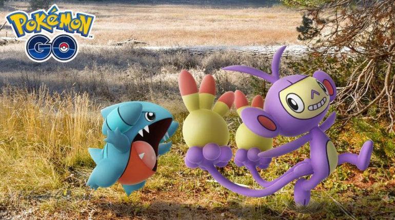 Коробка Research Breakthrough в Pokemon GO в марте 2021 года