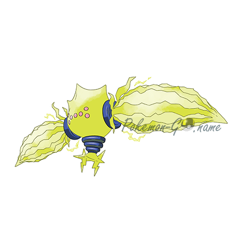 894 - Реджиэлеки (Regieleki)