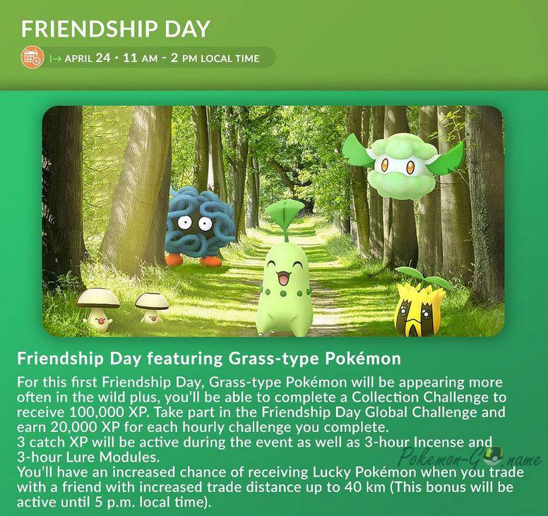 Гайд события дружбы в Покемон ГО в 2021 году