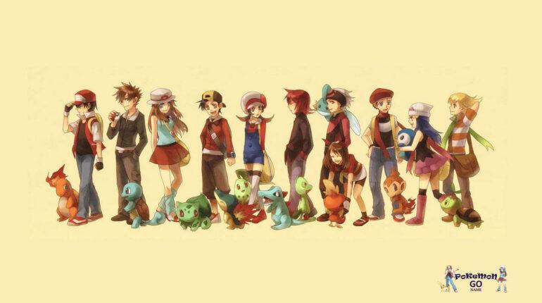 Новая боевая группа Pokemon GO Name для удаленных рейдов