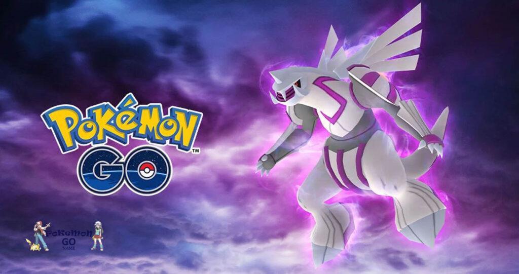 Второй бонус Ultra Unlock 2021 в Pokemon GO - Пространство