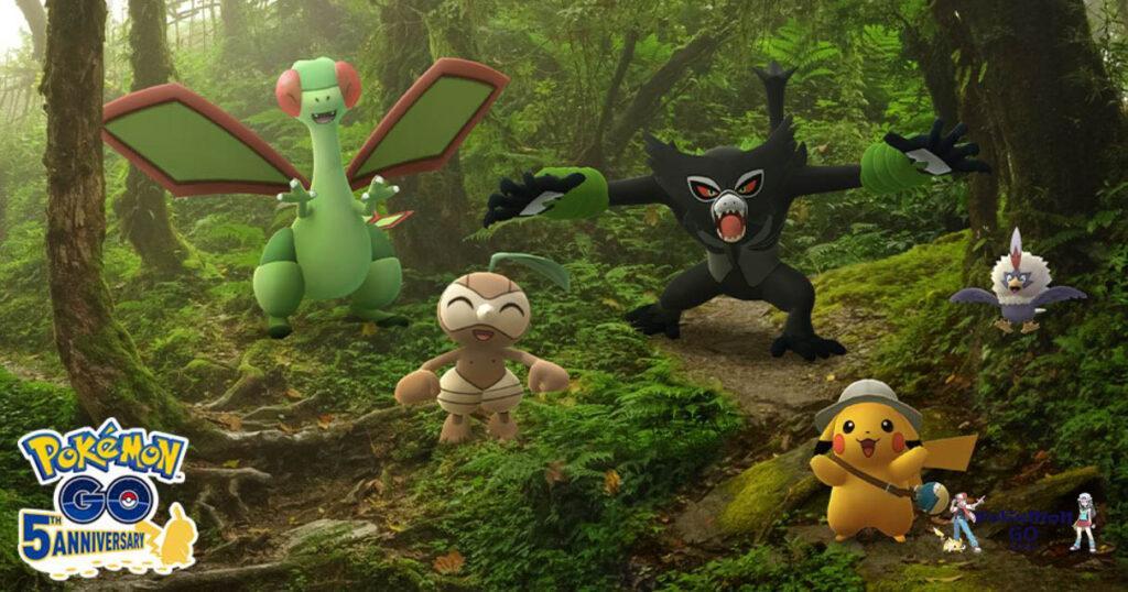 Секреты джунглей - мероприятие в Покемон ГО